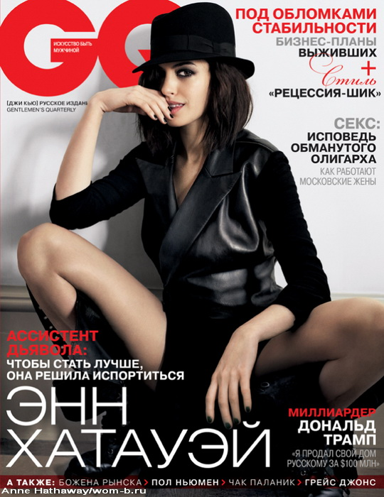 Anne Hathaway - cover of GQ Magazine (Russia, january, 2009)